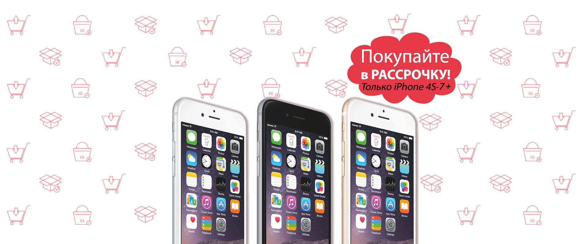 banner-dlja-sajta-krasnyj-iphone8-vosstanovleno32